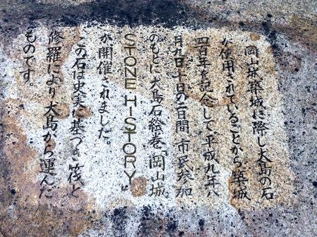 409岡山2.JPG