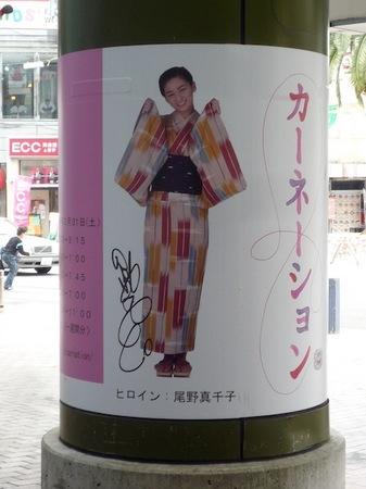 419岸和田1.JPG