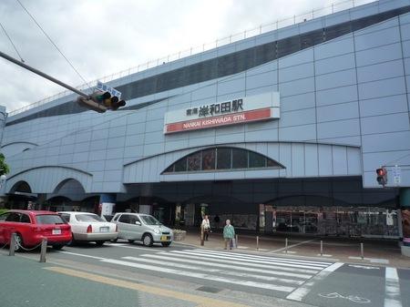 419岸和田3.JPG