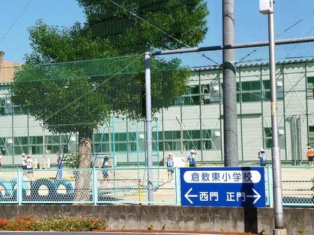 476倉敷美観地区9.JPG