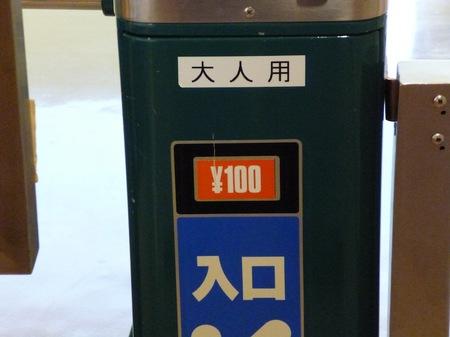 521岡山空港4.JPG