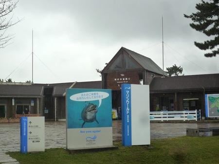 544海の中道駅1.JPG