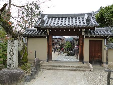 903飛鳥寺1.JPG