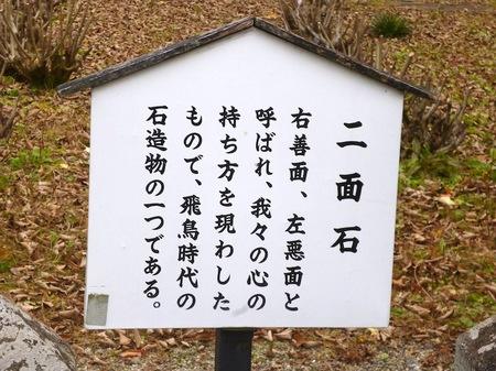 919橘寺5.JPG