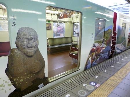 959近鉄特急2.JPG