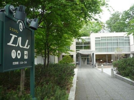 968北大9.JPG