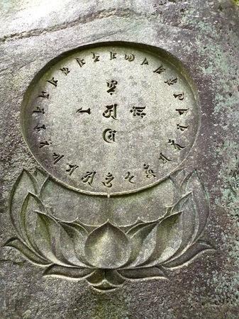969千光寺3.JPG
